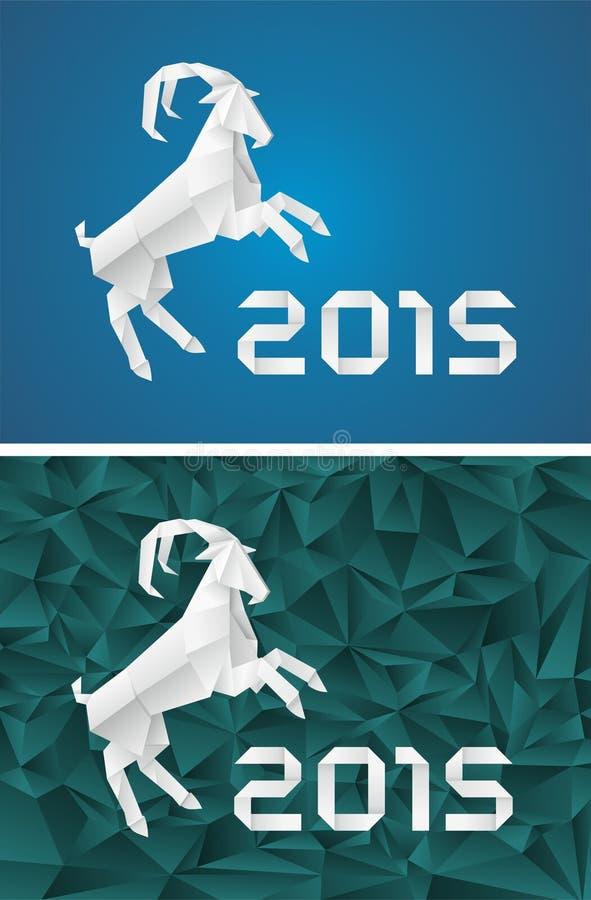 山羊 新年度2015年 向量例证
