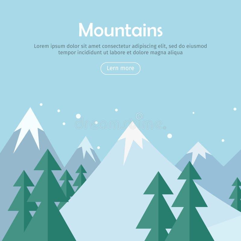 登山登山登山概念 向量例证