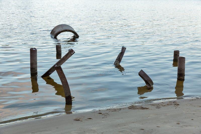岗位启示建筑在水中 第聂伯河,乌克兰 库存照片