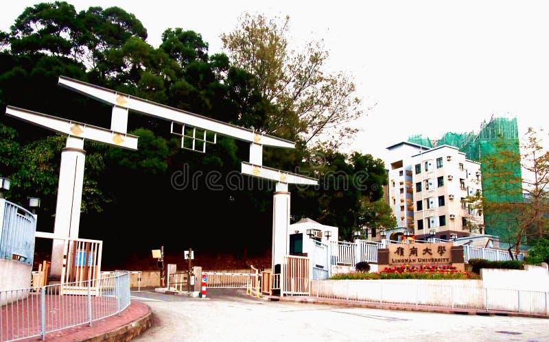 岭南大学在香港 免版税库存图片