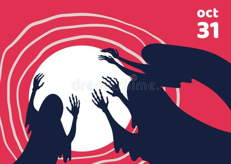 崇拜月亮的可怕万圣节海报巫婆 库存例证