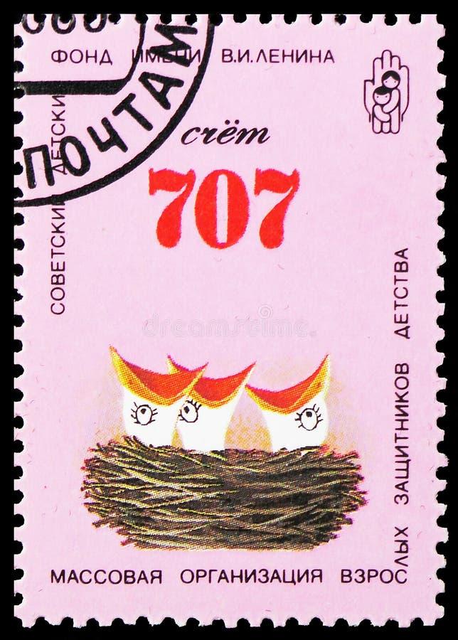 巢,列宁儿童的资金serie,大约1989年 免版税库存照片