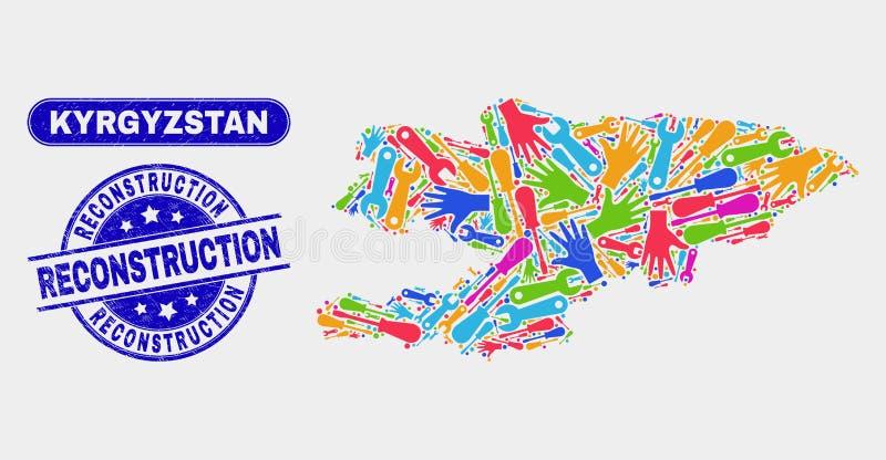 工业吉尔吉斯斯坦地图和难看的东西重建邮票封印 皇族释放例证