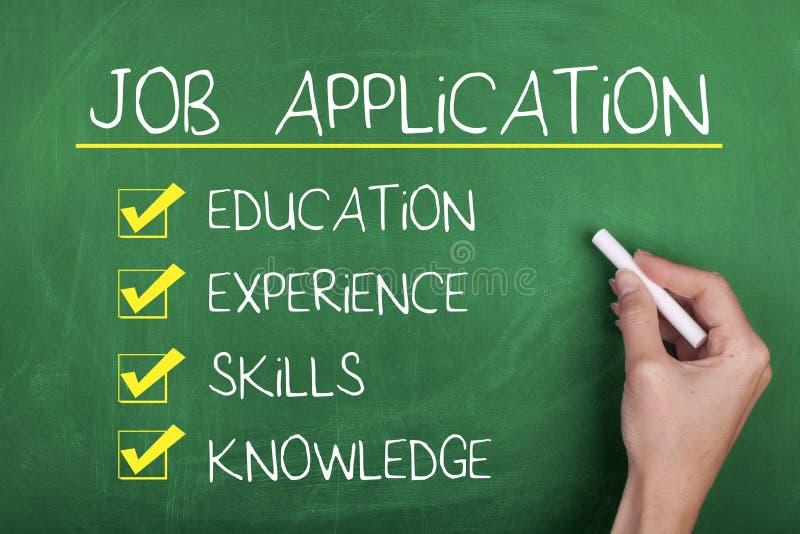 工作申请书就业补充概念 免版税图库摄影
