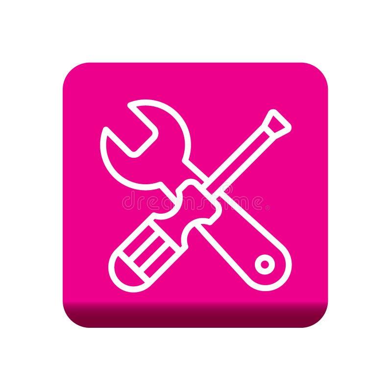 工具为设置象服务 向量例证