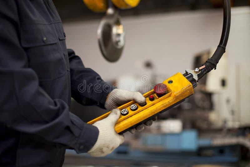 工厂内部起重机异常分支按钮 免版税图库摄影