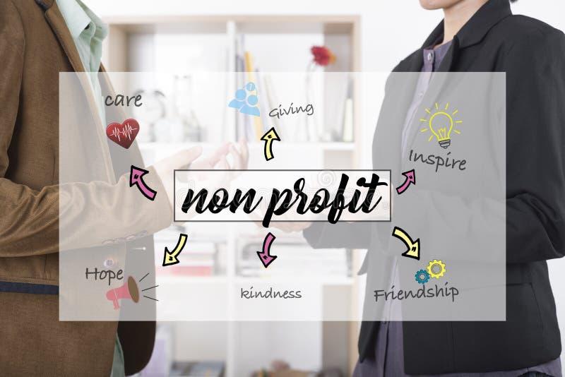 工商业界慈善捐赠的队概念帮助suppo 免版税库存照片