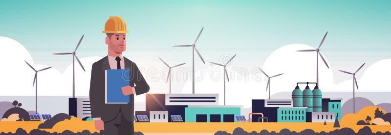 工程夹板商在风电太阳能板替代能源工厂建筑 皇族释放例证