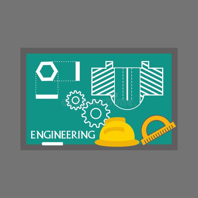 工程学例证传染媒介艺术商标模板和例证 库存例证