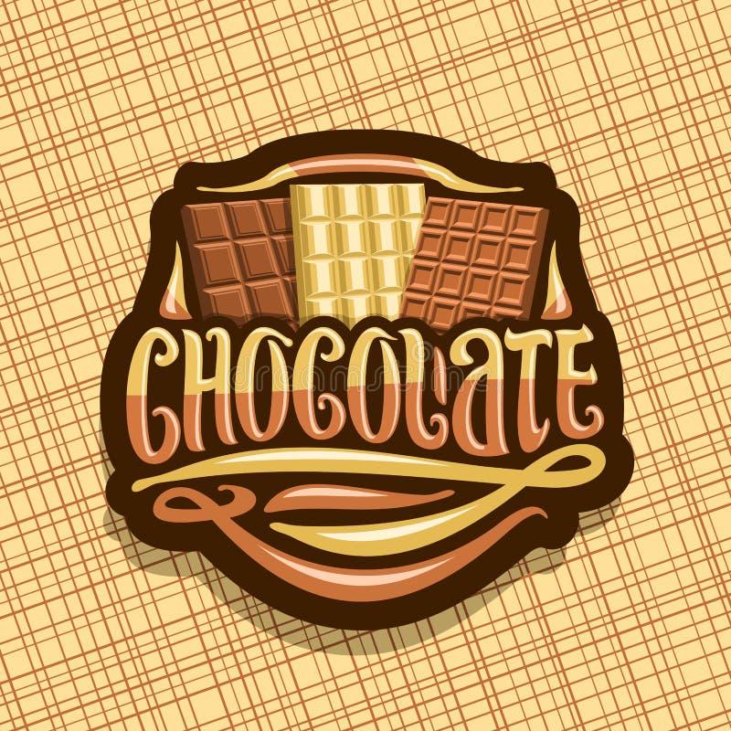 巧克力的传染媒介商标 皇族释放例证