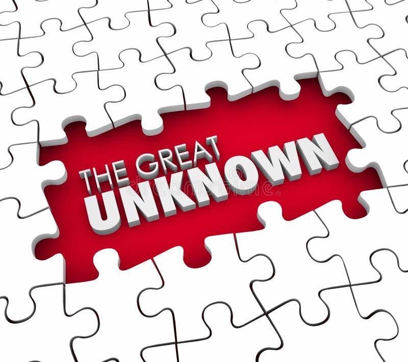巨大未知的难题编结孔未知的探险Adven 库存例证