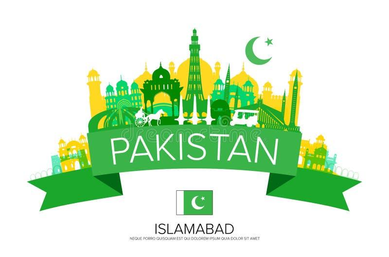 巴基斯坦旅行地标 向量例证