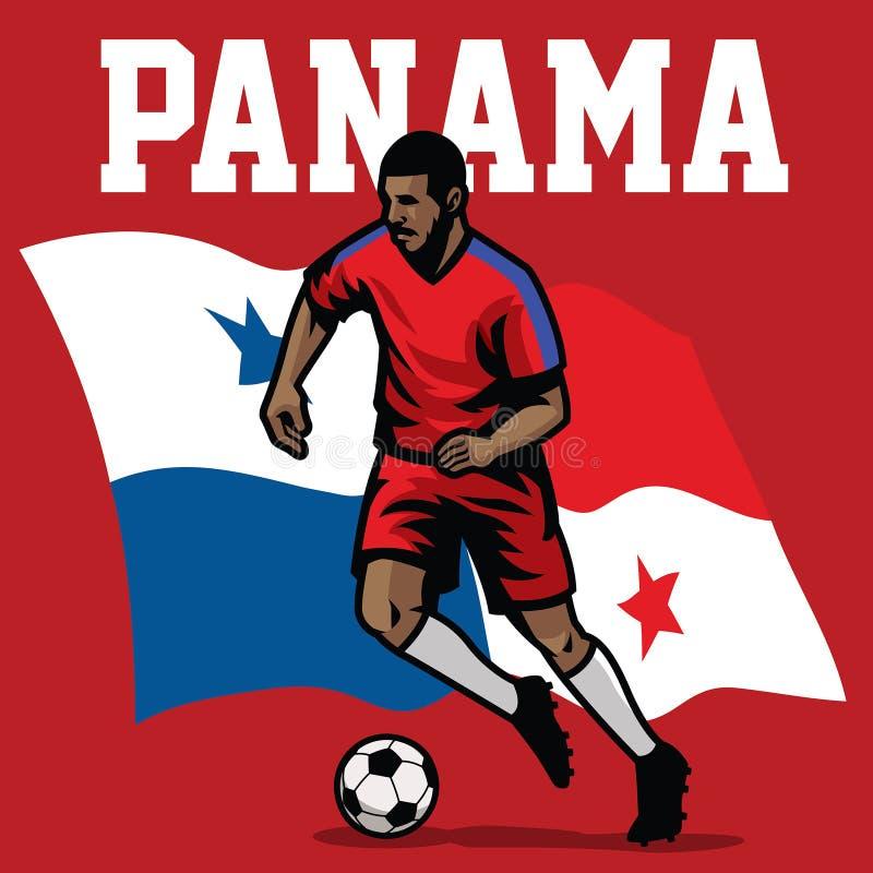 巴拿马的足球运动员 库存例证