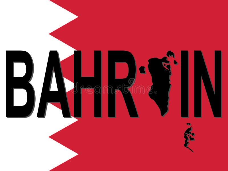 巴林映射文本 向量例证