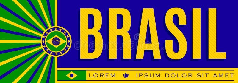 巴西爱国横幅设计,印刷,巴西旗子颜色 皇族释放例证