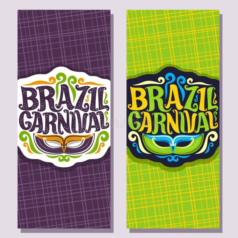 巴西狂欢节的传染媒介垂直的横幅 库存例证