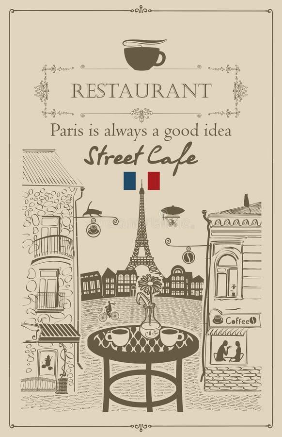 巴黎人街道咖啡馆有埃菲尔铁塔的看法 向量例证
