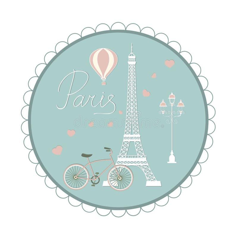 巴黎集合符号 库存例证