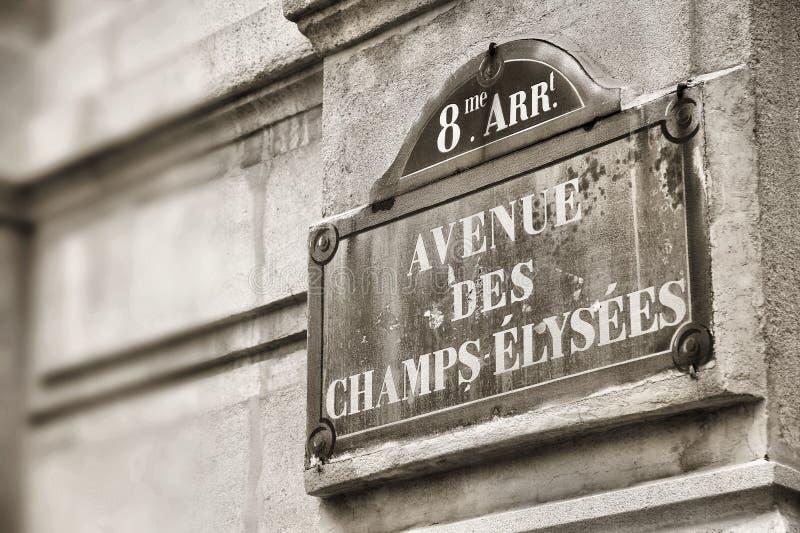 巴黎-尚萨斯-爱丽舍宫 免版税库存照片