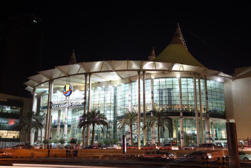 市中心购物中心在多哈,卡塔尔 免版税库存图片
