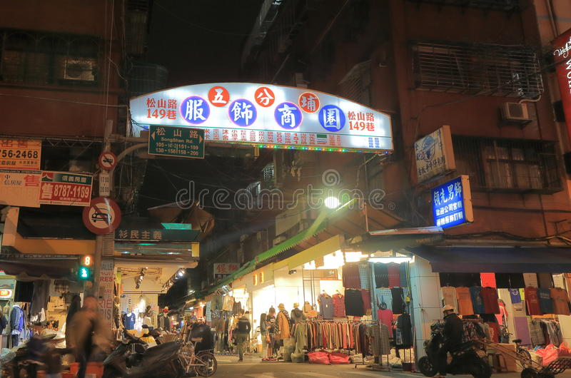 吴市分Pu便装销售购物的台北台湾 免版税库存图片