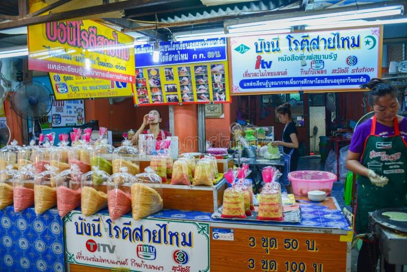 市场在阿尤特拉利夫雷斯,泰国 图库摄影