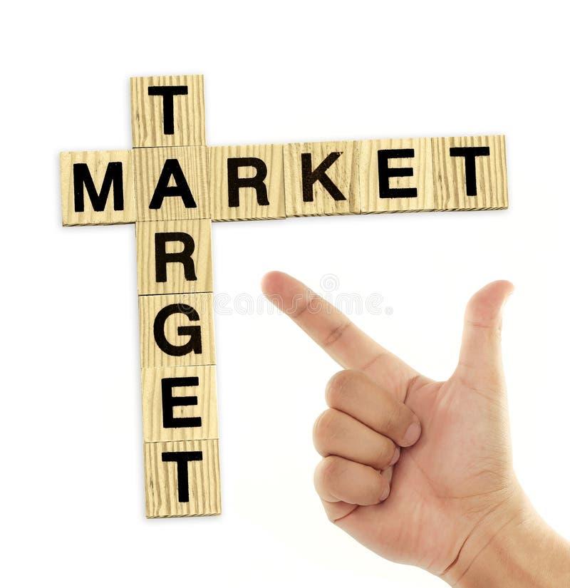市场目标 库存照片