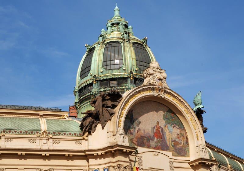 市政房子,布拉格。 库存图片