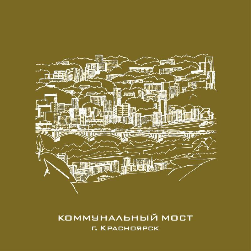 市政桥梁在克拉斯诺亚尔斯克 皇族释放例证