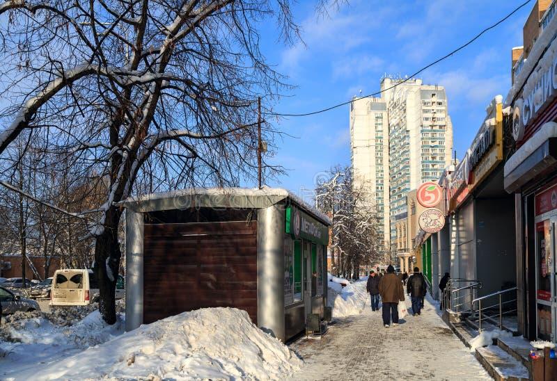 市Balashikha在冬天 执行莫斯科地区俄国符号认为什么您 免版税库存图片