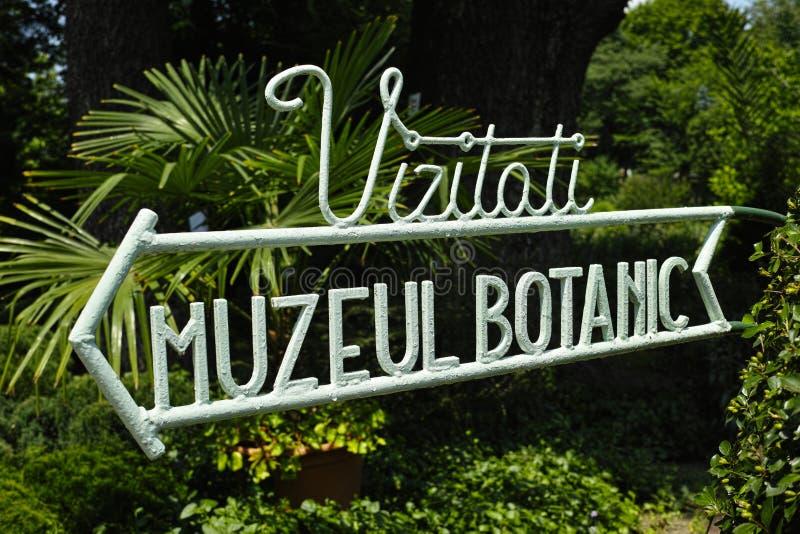 布加勒斯特植物的博物馆标志 免版税库存图片