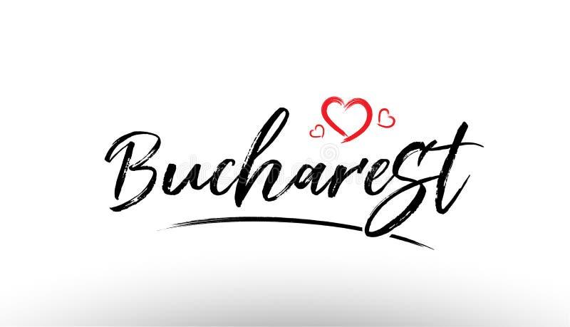 布加勒斯特欧洲欧洲市名字爱心脏旅游业商标象 皇族释放例证