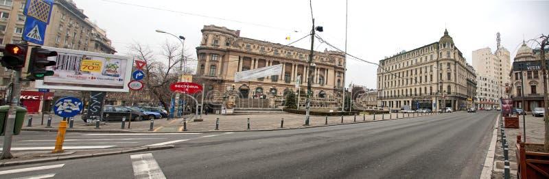 布加勒斯特老大厦全景 免版税图库摄影