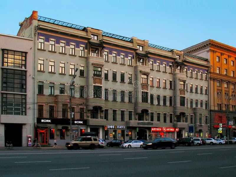 布尔加科夫房子在莫斯科(Woland的房子) 库存图片