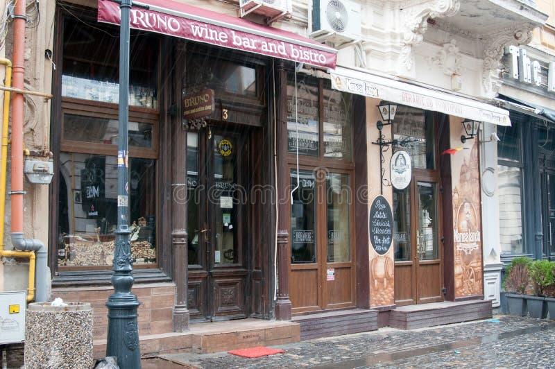 布鲁诺酒吧和小餐馆 免版税库存照片