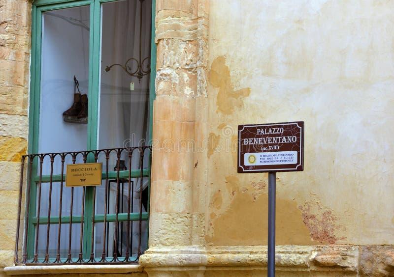希克利西西里岛意大利 免版税库存照片