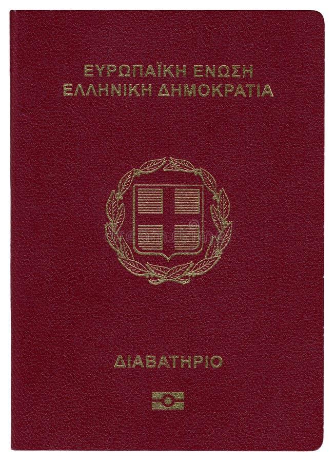 希腊护照 免版税库存图片