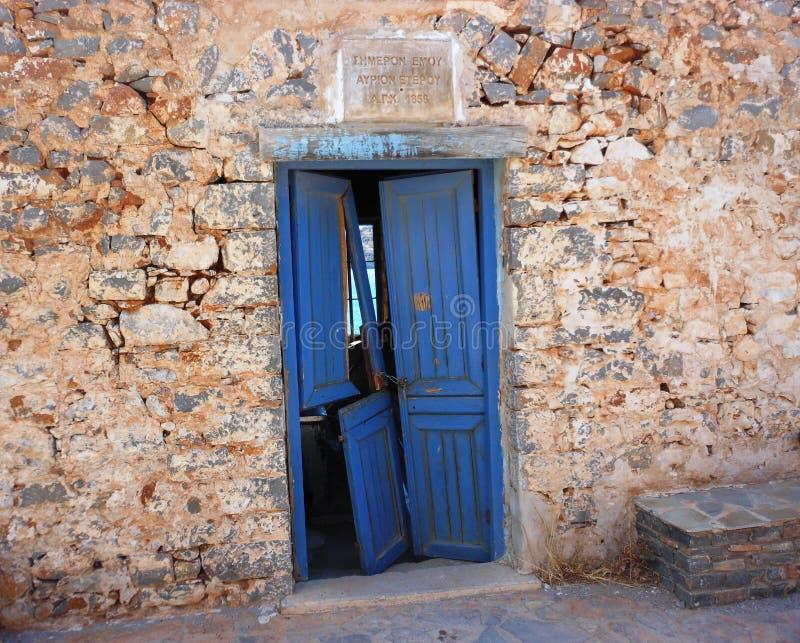 希腊海岛克利特 免版税库存图片