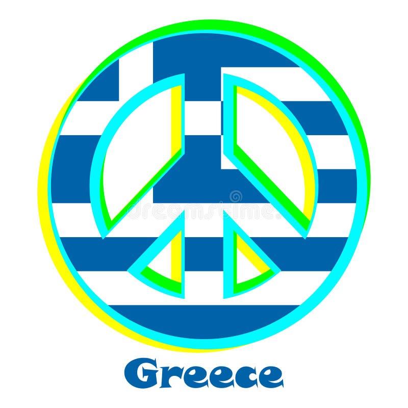 希腊的旗子作为和平主义的标志 向量例证