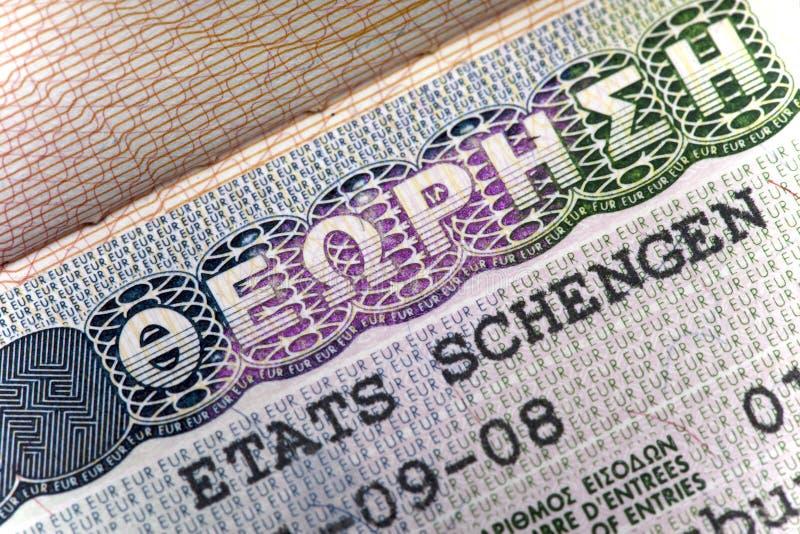 希腊的申根签证护照的页的, 图库摄影
