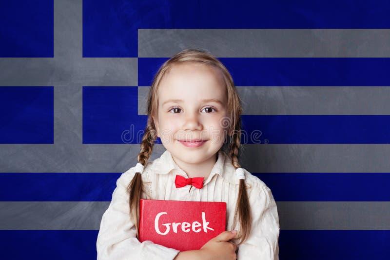 希腊语言概念 愉快的litte儿童学生 免版税库存照片