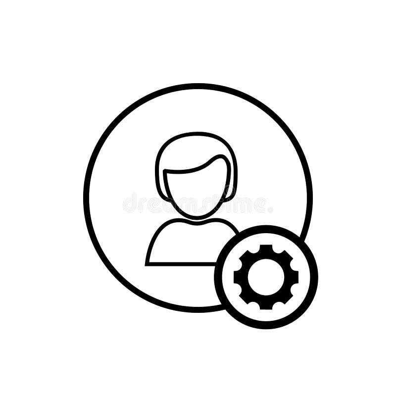 帐户设置导航象 库存例证