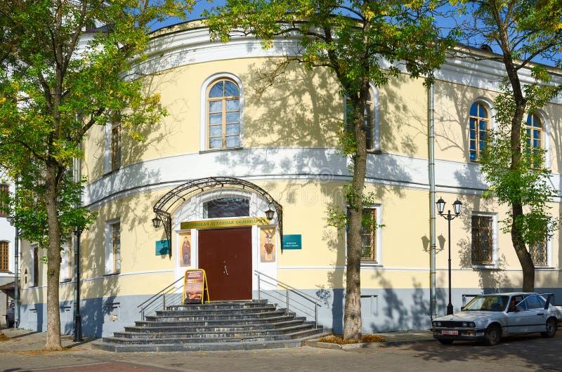 维帖布斯克正统神学院,维帖布斯克的大厦 库存照片