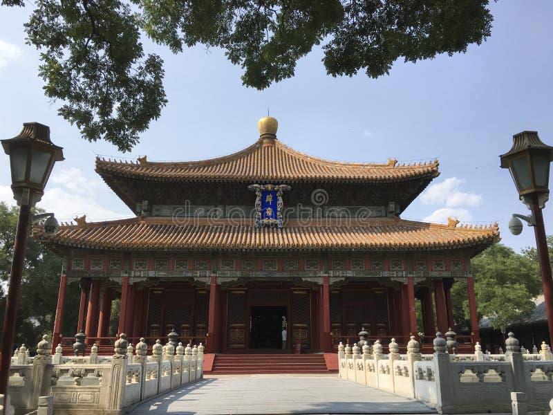 帝国理工学院在北京,中国 免版税库存图片