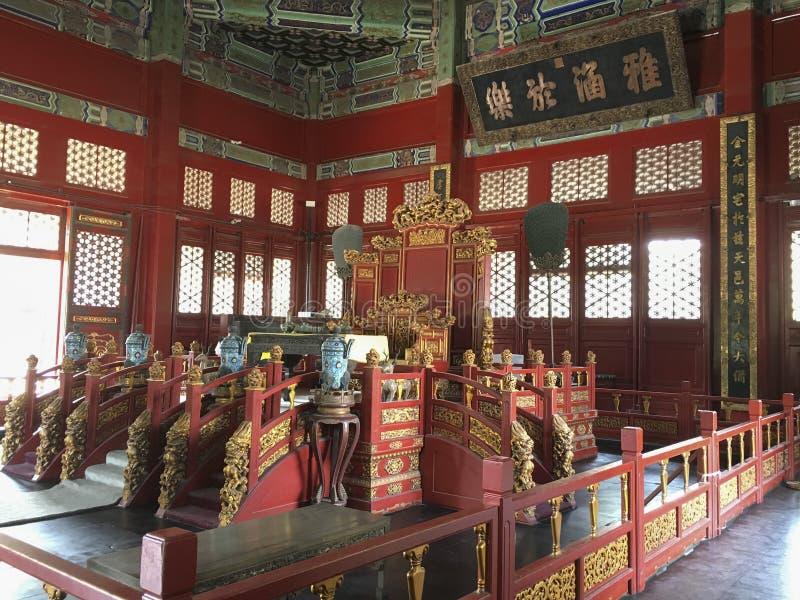 帝国理工学院在北京,中国 库存图片