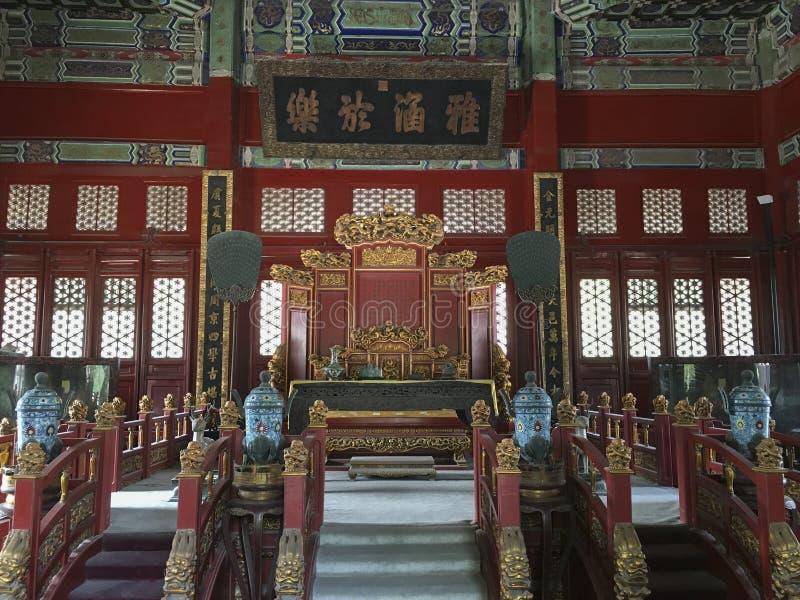 帝国理工学院在北京,中国 免版税库存照片