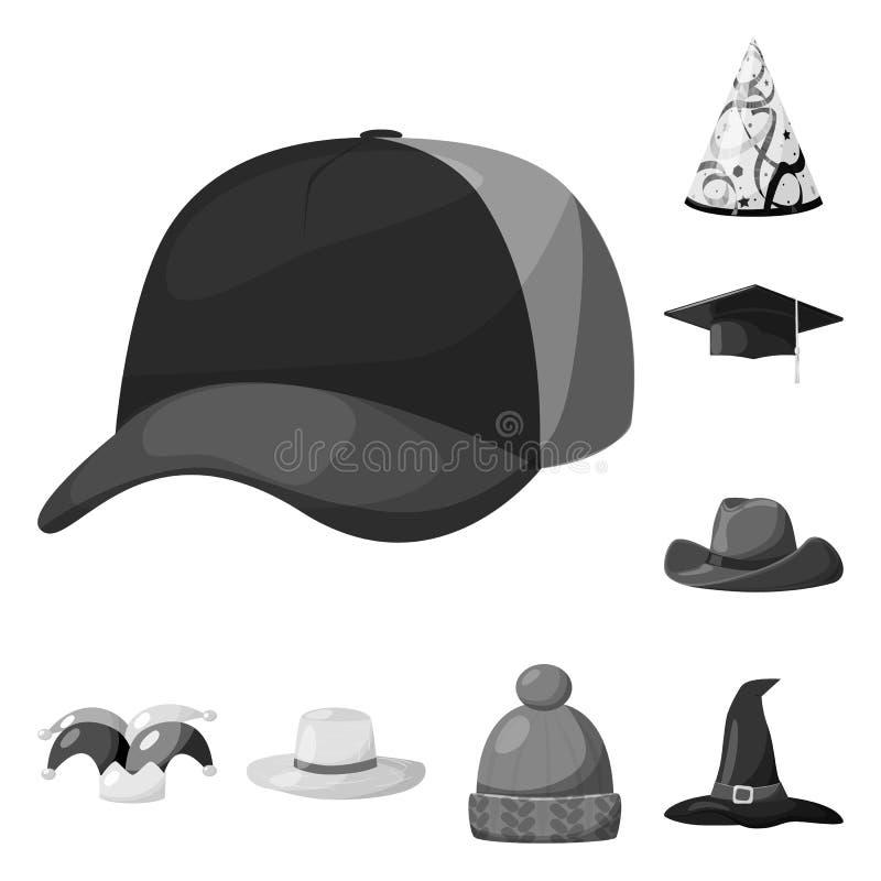 帽子和盔甲标志传染媒介设计  帽子和行业股票传染媒介例证的汇集 向量例证