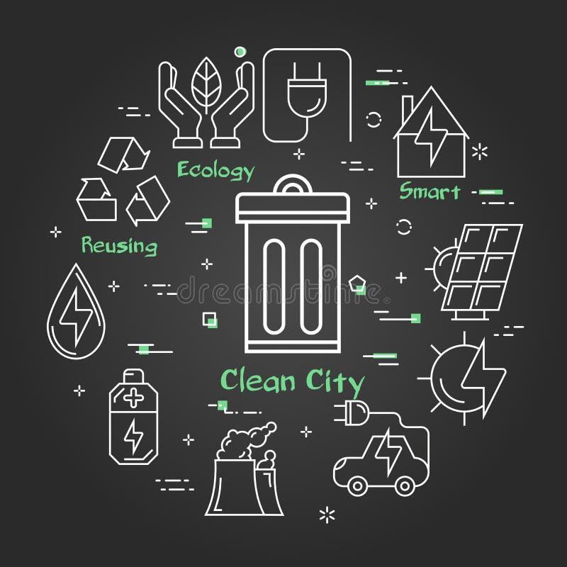 干净的城市-垃圾箱传染媒介线性横幅  皇族释放例证