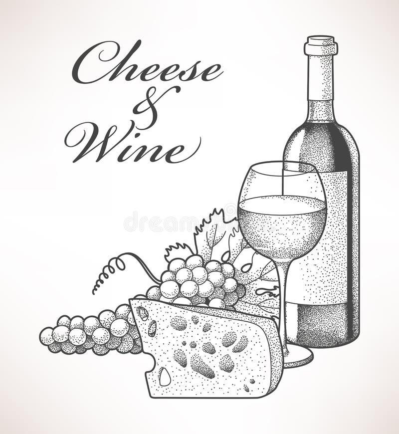 干酪和酒 库存例证