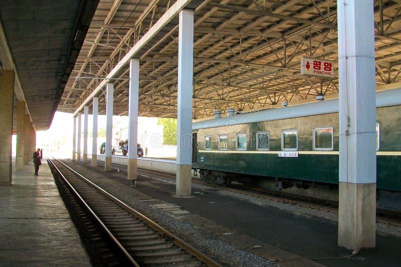平壤火车站,北朝鲜, DPRK铁路平台  库存照片